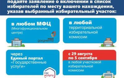 МИ_листовка
