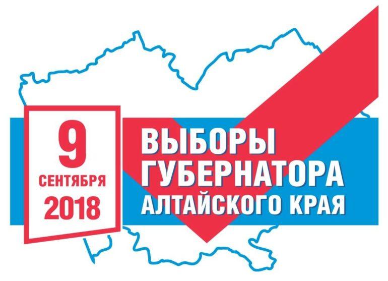 logo_gub