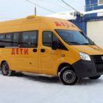 До конца года школьный автопарк Алтайского края пополнится новыми специализированными автобусами для перевозки учеников