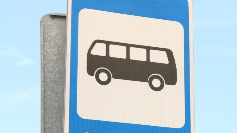 автобус-2