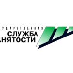 Ситуация на рынке труда Кытмановского районав 2018 году