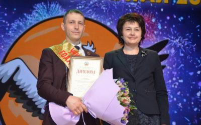 Чернобаев