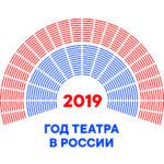 29 марта в Кытманово состоится концерт, посвященный открытию Года театра
