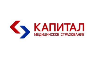 КАПИТАЛ МЕДИЦИНА-1