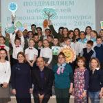 Более 80 процентов участников конкурса «Азбука финансов—2019» в Алтайском крае – сельские школьники