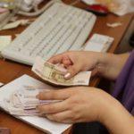 Более 4 млрд рублей – на социальные выплаты