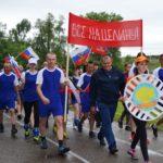 В Кытмановском районе стартовали 37-е Олимпийские игры