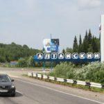 Каким будет Алтайский край через 5 лет