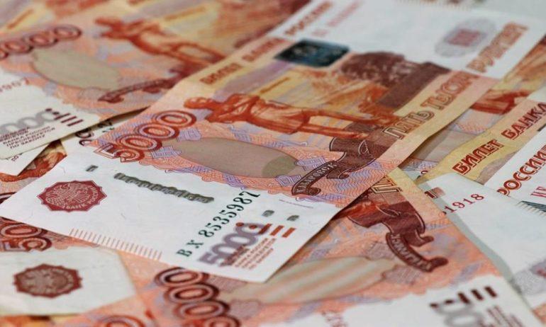 money-4004581_960_720_2