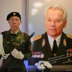 Вековой юбилей известного оружейника Михаила Калашникова отметили на Алтае