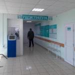 В Алтайском крае временно введён новый порядок оказания плановой медицинской помощи