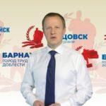 Виктор Томенко призвал жителей Алтайского края принять участие в голосовании по Конституции
