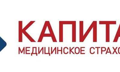 капмед-770x243