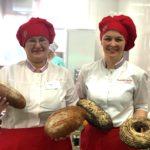 Открыт прием заявок на участие в конкурсе «Лучший пекарь-2020»