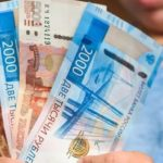 Родители более 340 тысяч детей в Алтайском крае получили единовременную выплату к новому учебному году