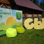 В Алтайском крае стартовал фестиваль «Дни алтайского сыра»!